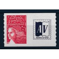 France - Personnalisé 3729Aa - Timbre adhésif - avec le Logo AV