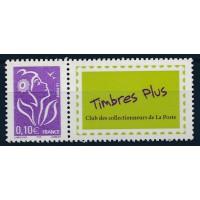 France - Personnalisé 3916A - Timbre neuf sans charnière