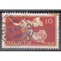Suisse - numéro 171 - Oblitéré