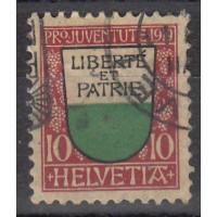 Suisse - numéro 174 - Oblitéré