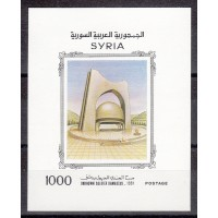 Syrie - numéro BF 44 - Neuf sans charnière