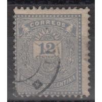 Argentine - Numéro 53 - Oblitéré