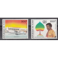 République du Tchad - Numéro PA 289/290 - Neuf sans charnière