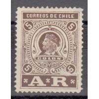 Chili - numéro 1 lettre chargée - neuf sans gomme