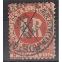 Colombie - numéro 11 lettre chargée - oblitéré