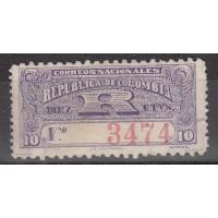 Colombie - numéro 54 lettre chargée - oblitéré