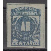 Colombie - numéro 12a lettre chargée - neuf avec charnière