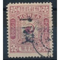 Corée - numéro 31a - oblitéré
