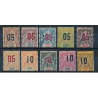 Grande-Comore - numéro 20/29 - oblitéré, neuf avec charnière