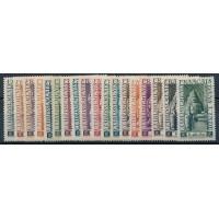 Inde - numéro 236 à 253 - Neuf avec charnière