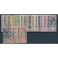 Inde - numéro 85 à 104 - Neuf avec charnière et oblitéré