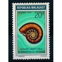 Madagascar - numéro 473 - neuf sans charnière