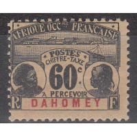 Dahomey - Taxe numéro 7 - Neuf avec charnière