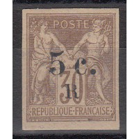 Réunion - Numéro 7 - neuf avec charnière