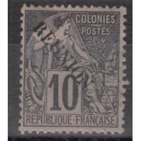 Réunion - Numéro 21 - neuf avec charnière