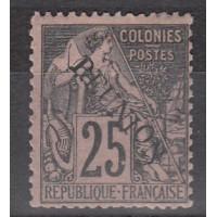 Réunion - Numéro 24 - neuf avec charnière