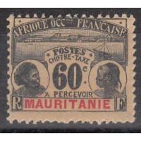 Mauritanie - numéro Taxe 15 - neuf avec charnière