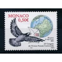 Monaco - numéro 2449 - neuf sans charnière