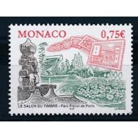 Monaco - numéro 2450 - neuf sans charnière