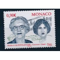 Monaco - numéro 2507 - neuf sans charnière