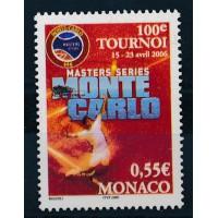 Monaco - numéro 2534 - neuf sans charnière