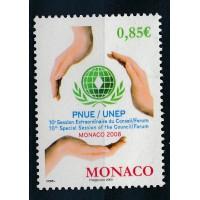 Monaco - numéro 2604 - neuf sans charnière