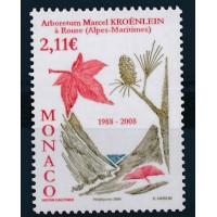 Monaco - numéro 2607 - neuf sans charnière