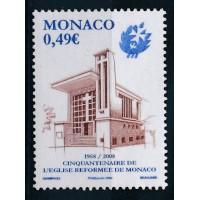 Monaco - numéro 2608 - neuf sans charnière