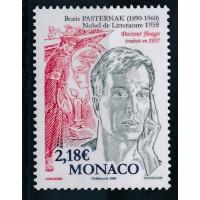 Monaco - numéro 2624 - neuf sans charnière
