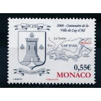 Monaco - numéro 2629 - neuf sans charnière