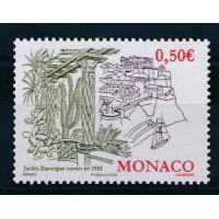Monaco - numéro 2630 - neuf sans charnière