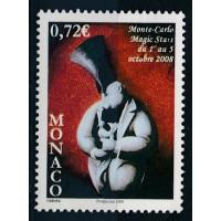 Monaco - numéro 2631 - neuf sans charnière