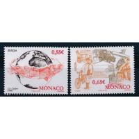 Monaco - numéro 2632 - neuf sans charnière
