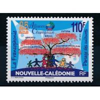 Nouvelle Calédonie - numéro 1092 - neuf sans charnière