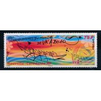Nouvelle Calédonie - numéro 1099 - neuf sans charnière