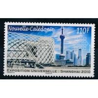 Nouvelle Calédonie - numéro 1101 - neuf sans charnière
