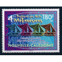 Nouvelle Calédonie - numéro 1110 - neuf sans charnière