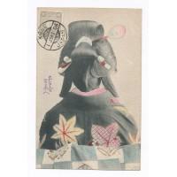 CPA : Kobe Coiffe Japonaise 1906  (Ref J02)