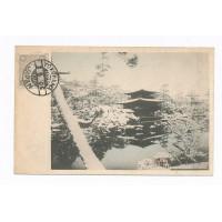 CPA : Japon, Yokohama - 8 Mai 1906