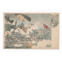 CPA : Japon, NAGASAKI 4 juin 1906 - Guerre