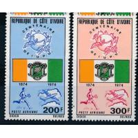 Cote d'Ivoire - numéro PA 65 et 66 - neuf sans charnière