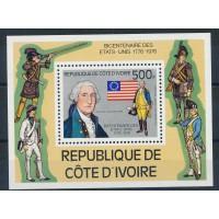 Cote d'Ivoire - Bloc numéro 6 - neuf sans charnière