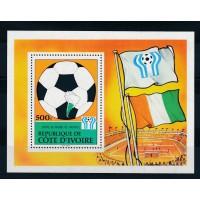 Cote d'Ivoire - Bloc numéro 12 - neuf sans charnière