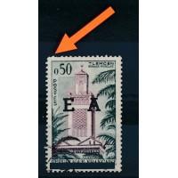 Algérie - numéro 362 - oblitéré (coin court cf photo fleche)