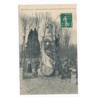 CPA - (37) - Monnaie - Monument élevé à la mémoire des combattants de 1870 - HB
