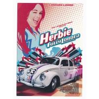Carte Affiche de film Herbie - Editions NC