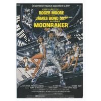 Carte Affiche de film Moonraker - Editions F.Nugeron