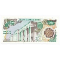 Billet Neuf Iran 10.000 Rials - 1981