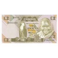 Billet Zambie Two Kwacha