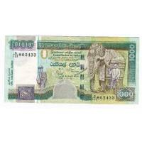 Billet Sri Lanka 1.000 Rupees - 2001